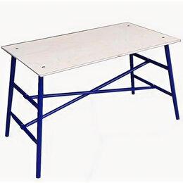 Малярные установки и аксессуары - Малярный столик улт 4607083020114, 0