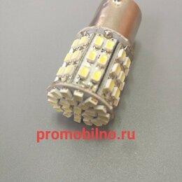 Радиодетали и электронные компоненты - Светодиоды S25 (P21W) -1156 64smd, 0
