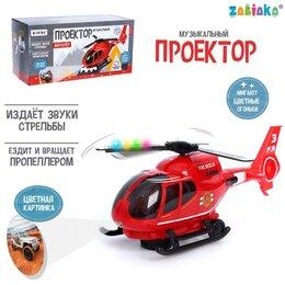 Проекторы - Проектор «Вертолёт», звук, свет, 0