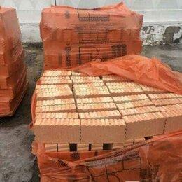 Кирпич - Кирпич строительный красный рифленый 250*120*65 мм полнотелый CEGLAR , 0