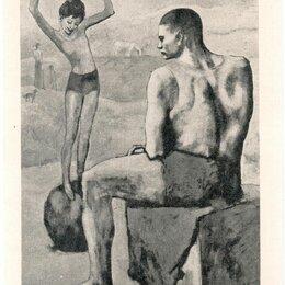 Конверты и почтовые карточки - Почтовая карточка Девочка на шаре 1959, 0