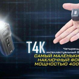 Брелоки и ключницы - Брелок-фонарик Nitecore T4K, 0