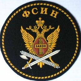 Инспекторы - Фсин россии, 0