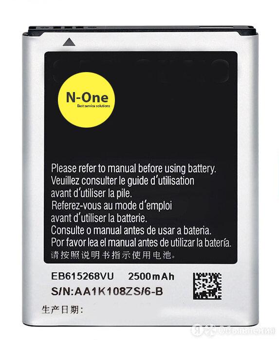 Аккумулятор для Samsung Galaxy Note GT-i9220 (EB615268VU) 2500mAh по цене 649₽ - Аккумуляторы, фото 0