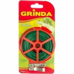 Шпалеры, опоры и держатели для растений - Подвязочная декоративная проволока для кустарников Grinda 8-422345_z01, 0