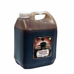 Ингредиенты для приготовления напитков - Солодовый концентрат ЯЧМЕННО-РЖАНОЙ, 5 кг, 0