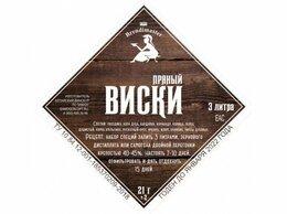 """Ингредиенты для приготовления напитков - Набор трав и пряностей """"Пряный виски"""" на 3…, 0"""