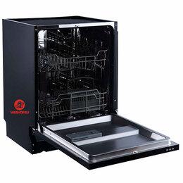 """Посудомоечные машины - 1 LEX Италия Посудомоечная машина """"LEX PM 6042"""", 0"""