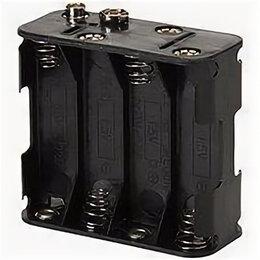 Батарейки - Бокс для 8 АА батареек. Двухрядный. Выход под крону, 12 вольт., 0