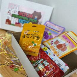 Продукты - Подарочный набор MarmaladeBox (16 сладостей в боксе), 0