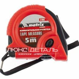 Поводки  - MATRIX 31002 31002_рулетка Rubber, 5м/19мм, обрезиненный корпус\ , 0