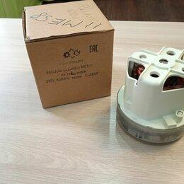 Аксессуары и запчасти - Mотор пылесоса Philips 1600W, 0