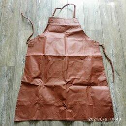 Одежда и аксессуары - Фартук клеенчатый, 0