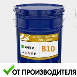 Краски - Краска эпоксидная для бетонных полов 20+0,4кг, 0