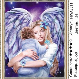 """Рукоделие, поделки и сопутствующие товары - Кристальная мозаика (алмазная вышивка)  """"Ангел - хранитель"""" 40х50см, 0"""