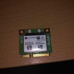 Сетевые карты и адаптеры - Модуль wifi qcwb335 802.11b/g/n wlan+bt4.0, 0