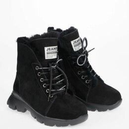 Ботинки - Ботинки зима натуральная замша и мех 35,36,37,38,39,40, 0