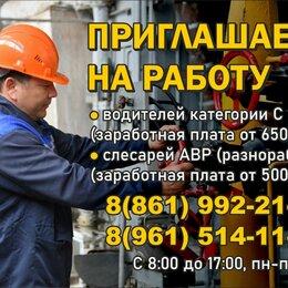 Слесари - слесарь аварийно-восстановительных работ, 0