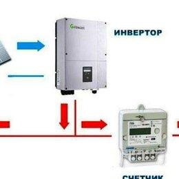 Солнечные батареи - Солнечная сетевая электростанция 11кВт, 0