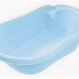 Ванночки - С804ГЛ MARTIKA Ванночка детская «Бамбино»  Голубой, 0