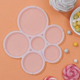 Формы для льда и десертов - Форма для леденцов «Кругляши», 6 ячеек, 17×15,5×0,7 см, цвет белый, 0
