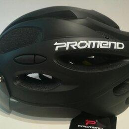 Спортивная защита - Велошлем с визором (очками), 0