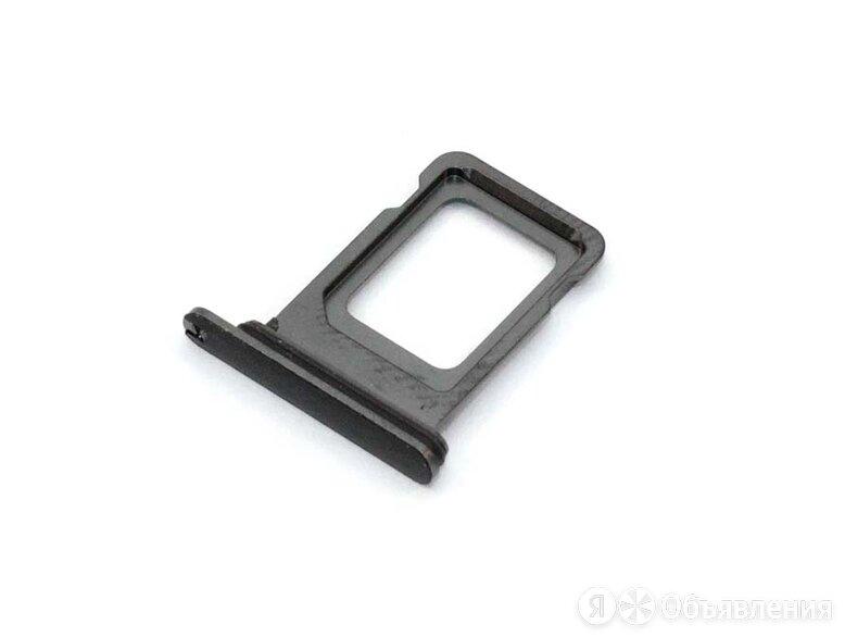 Лоток для SIM-карты Apple IPhone 11 Pro черный по цене 87₽ - Дисплеи и тачскрины, фото 0