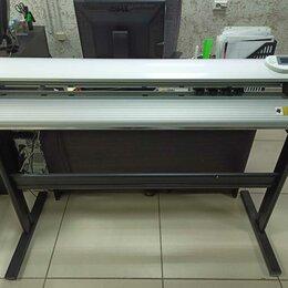 Полиграфическое оборудование - Режущий плоттер 1200 Н ( Новый с гарантией), 0