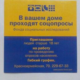 Интерьерные наклейки - Рекламные наклейки , 0