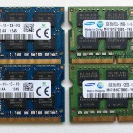 Модули памяти - Оперативная память для ноутбука SoDimm DDR3 8Gb pc3l 12800s, 0