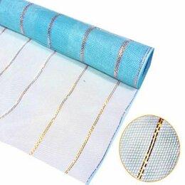 Сетки и решетки - Сетка 50*450см голубой К-02001-6, 0