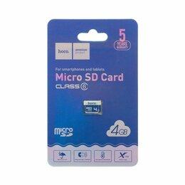 Карты памяти - КАРТА ПАМЯТИ HOCO microSDHC 4GB CLASS6, 0