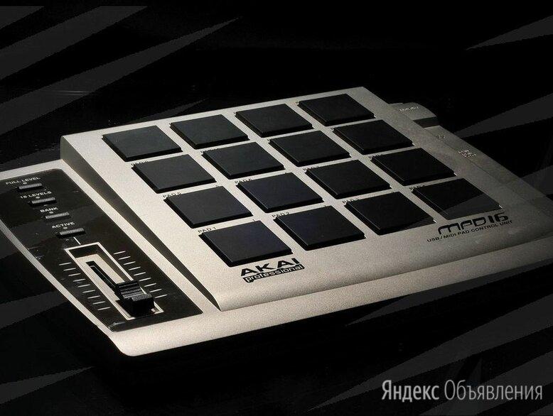 Akai pro mpc element по цене 3900₽ - Клавишные инструменты, фото 0