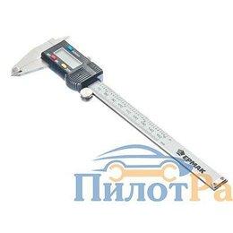 Электронные книги - Штангенциркуль ЕРМАК -150мм электронный (МТ-027) мал экран  (660116), 0