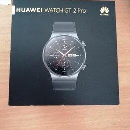 Умные часы и браслеты - Смарт часы huawei watch gt 2 pro, 0