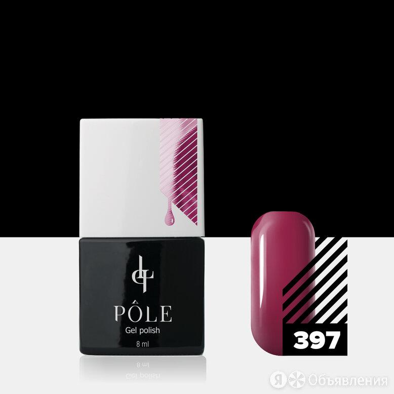 """Цветной гель-лак """"POLE"""" №397 - винная ягода (8 мл.) по цене 350₽ - Гель-лак, фото 0"""