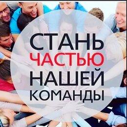 Комплектовщики - Комплектовщик/работник склада Вахта с проживанием 34543, 0