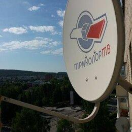 Спутниковое телевидение - Антенна Триколор, 0