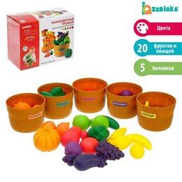Наборы для исследований - IQ-ZABIAKA Набор для сортировки «Разноцветный урожай», по методике Монтессори, 0