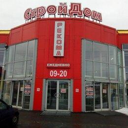Продавцы и кассиры - продавец в магазин СтройДом РЕКОМА, 0