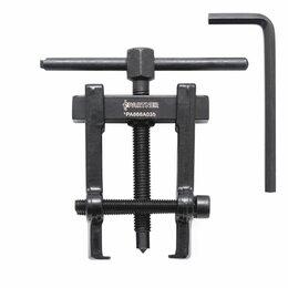 Съёмочный инструмент - Съемник двухлапый усиленный с фиксацией (19-35мм) Partner PA-666A035, 0