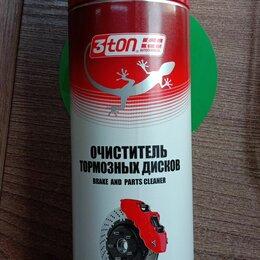Масла, технические жидкости и химия - Очиститель тормозных дисков 3ton  , 0