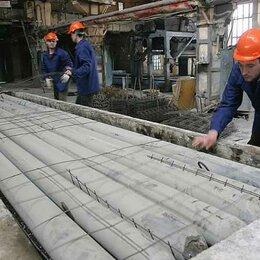 Рабочие - Рабочий на производство ЖБИ, 0