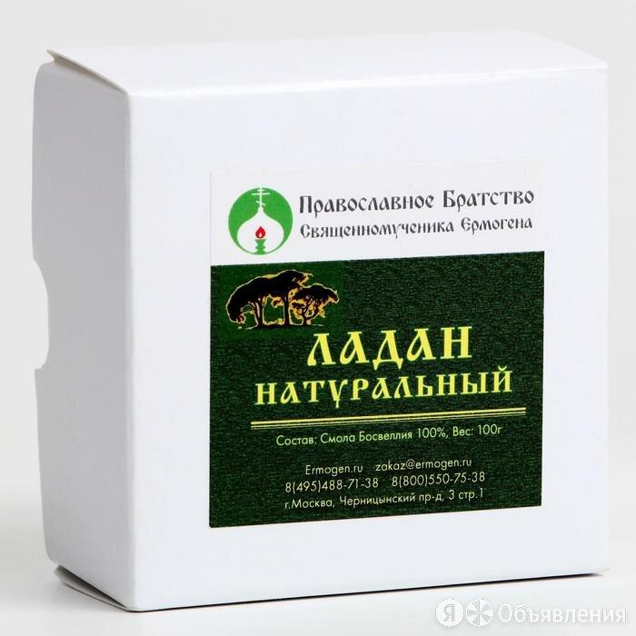 Ладан натуральный Олибанум, Boswellia, 100 г по цене 570₽ - Ароматерапия, фото 0