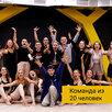 Готовая школа танцев в Сыктывкаре. Чистыми 5.9 млн в год по цене 6200000₽ - Сфера услуг, фото 4