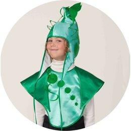 Карнавальные и театральные костюмы - Карнавальный костюм «Горошек», накидка, головной убор, р. 30, рост 116 см, 0