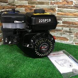 Двигатели - Двигатель бензиновый brait 225P19, 0