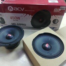 Автоэлектроника и комплектующие - Автомобильные колонки ACV MD-65PRO  , 0