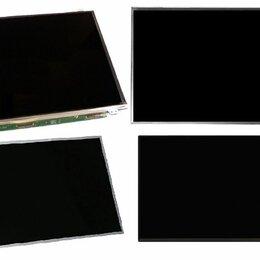 Аксессуары и запчасти для ноутбуков - Экраны матрицы для ноутбуков 15.6 дюймов, 0