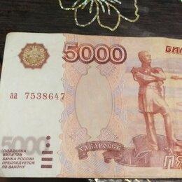 Банкноты - Пятитысячная купюра с красивыми буквами аа, 0